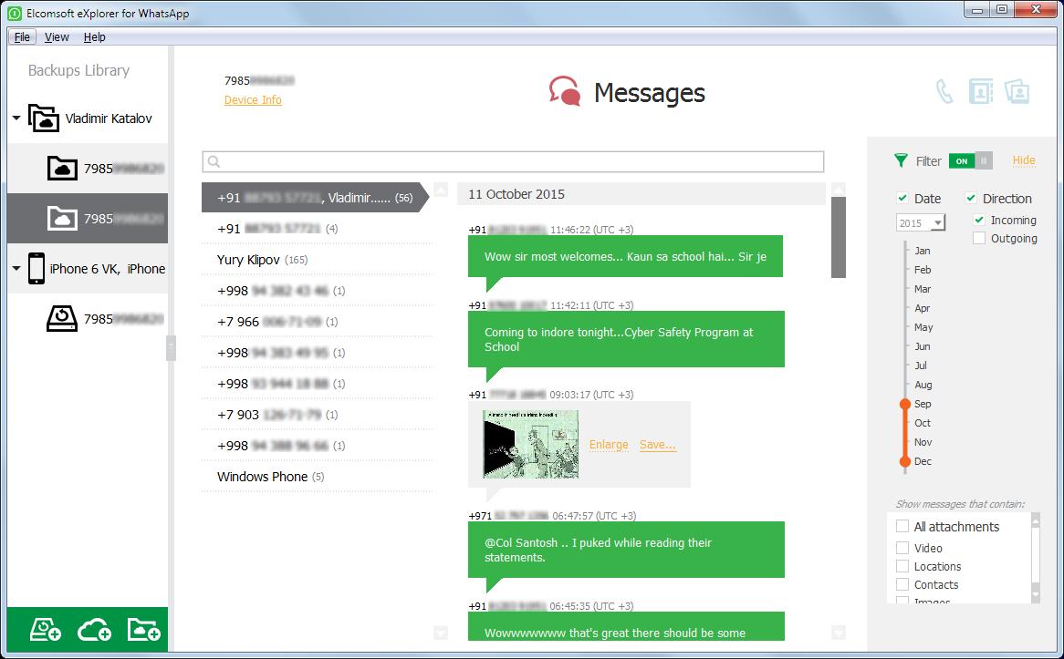 Capture d'écran Elcomsoft eXplorer for WhatsApp 2.70.31755