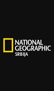 Capture d'écran NG Srbija