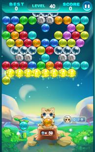 Capture d'écran Bubble Cat