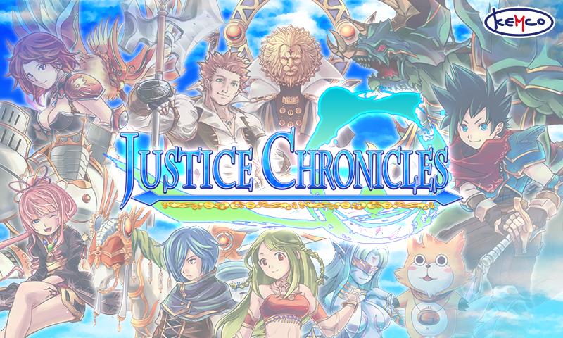 Capture d'écran RPG Justice Chronicles Android