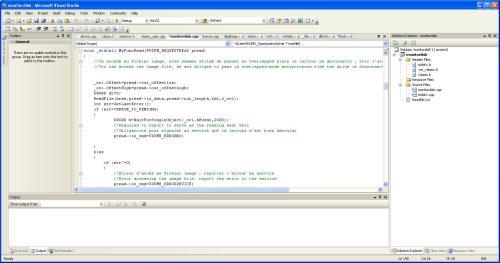 Capture d'écran API VDUMS