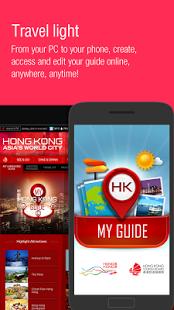 Capture d'écran My Hong Kong Guide