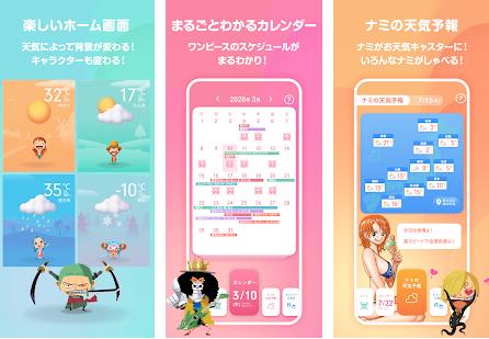 Capture d'écran One Piece Everyday Android