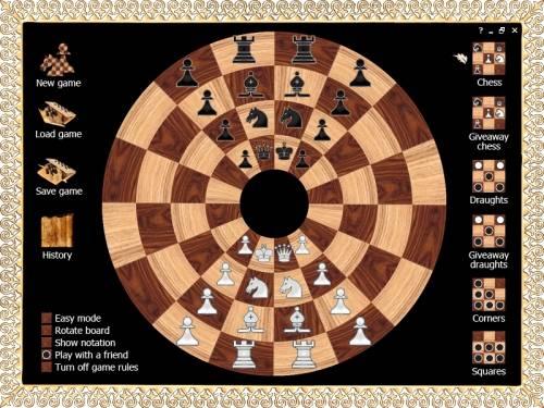 Capture d'écran Byzantine Circular Chess