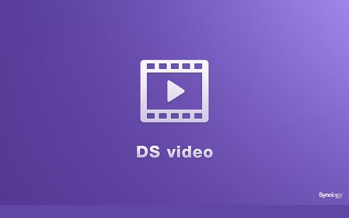 Capture d'écran DS video
