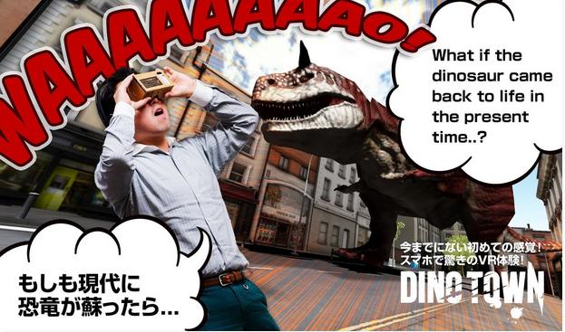 Capture d'écran Dino Town iOS