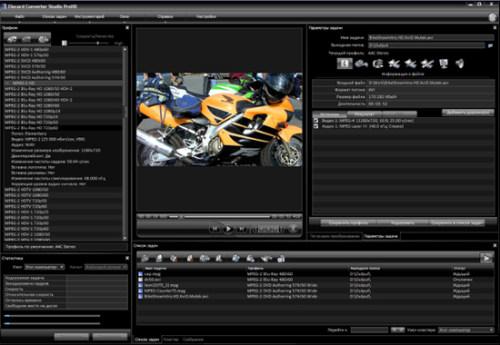 Capture d'écran Elecard Converter Studio