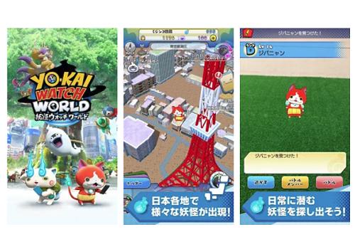 Capture d'écran Yokai Watch World Android