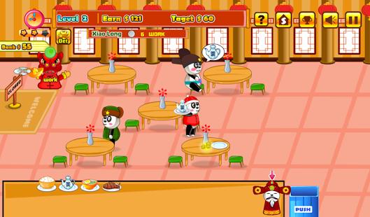 Capture d'écran Panda Restaurant 3