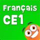 Logo ITooch Français CE1