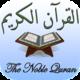 Logo Islam: Le Coran en Français