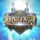 Logo Summoners War: Chronicle Android