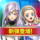 Logo Dragon Quest : Rivals IOS