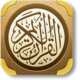 Logo Lire le Coran