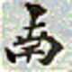 Logo My Free Mahjong