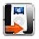 Logo Alldj DVD To iPod Ripper