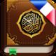Logo Le Coran gratuite. Audio Texte
