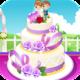 Logo Mariage parfait gâteau HD