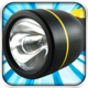 Logo Lampe de poche Tiny Flashlight