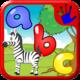 Logo ABC préscolaire Sight Words