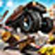Logo Ultra Monster Truck Trial