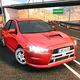 Logo Highway Rally: Fast Car Racing