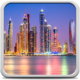 Logo Dubaï Fond D'écran Animé