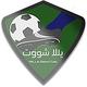 Logo Yalla Shoot iOS