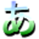 Logo Apprendre les kana
