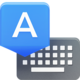 Logo Clavier Google Android