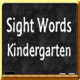 Logo Sight Words Kindergarten