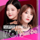 Logo Superstar IZ*ONE iOS