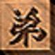 Logo Mariko