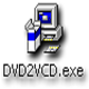 Logo DVD to MPEG VCD Converter