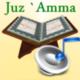 Logo Audio Pack (Mishary Alafasy)