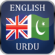 Logo English Urdu Dictionary FREE