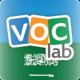 Logo Flashcards en Arabe