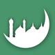 Logo Calendrier Musulman (Hégirien)