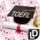 Logo TOEFL – iBT pratique libre