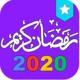 Logo Ramadan 2020 – heure de prière Android