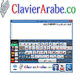 Logo Clavier arabe co