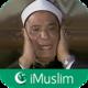 Logo Ali Hajjaj Souissi -iMuslim