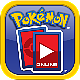 Logo Pokemon Trading Card Game Android