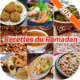 Logo Recettes Ramadan Android
