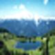 Logo SaversPlanet Mountains Screensaver