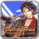 Logo RPG Blazing Souls Accelate