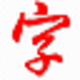 Logo Learn Chinese characters easily