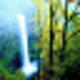 Logo Colourful Waterfall Screensaver