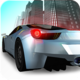 Logo Highway Racer – Jeu de Course