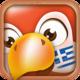 Logo Apprendre le grec